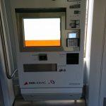 Neuer Automat2