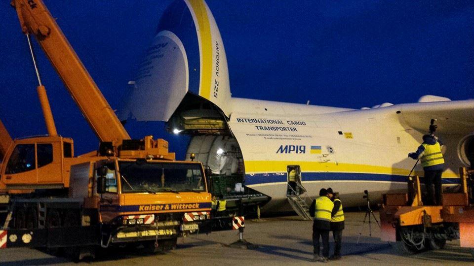 Antonov 225 Weltgrößtes Flugzeug Wieder Am Airport Leipzig Halle